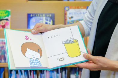 絵本の読み聞かせ会 @ 羽後町立図書館